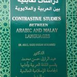 Contrasrive Studies Between Arabic & Malay