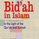 The Concept of Bid'ah in Islam