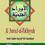 Al Awrad-ul-Fathiyyah: With Du'a Ur Riqab & Al Hizb Ul Akbar – As Sayf Ul Qati, Two Prayer Litanies For Spiritual And GENERAL Success, Wellbeing 1