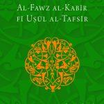 AL-FAWZ AL-KABIR FI USUL AL-TAFSIR 1