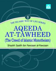 Aqeeda At-Tawheed: The Islamic Way of Life Series: 8 - An explanation of what contradicts it or decreases it from major & minor Shirk, Tateel and Bidah.