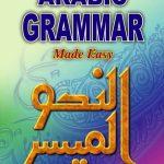 Arabic Grammar Made Easy 1