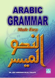 Arabic Grammar Made Easy
