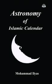 Astronomy of Islamic Calender - H/C