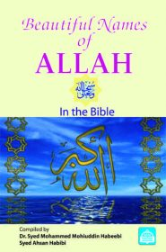 Beautiful Names of Allah Mentioned In The Bible