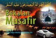 Bekalan Musafir