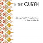 COHERENCE IN THE QUR'AN 1