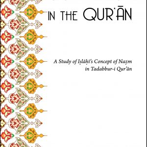 COHERENCE IN THE QUR'AN