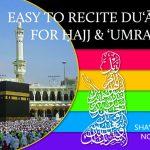 Easy to Recite Du'a For Hajj & Umrah: With Five Surah From Qur'an: Surah Al-Sajdah, Surah Yasin, Surah Al-Rahman, Surah Al-Waqiah & Surah Al-Mulk 1
