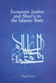 Economic Justice and Shari'a in the Islamic State