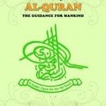 English Translation of The Meaning of Al-Qur'an: The Guidance For Mankind 1