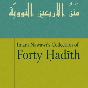 Forty Hadith: Arabic Text, Translation & Explanatory Notes - Imam An Nawawi's