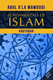 FUNDAMENTALS OF ISLAM
