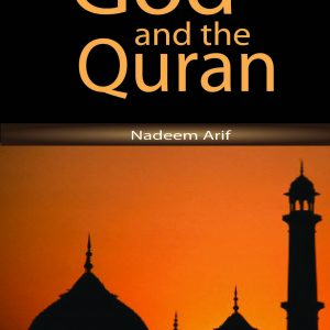 God and the Qur'an