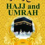 Hajj and Umrah: According Qur'an and Sunnah 1