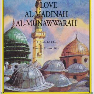 I Love Al-Madinah Al-Munawwarah - Preschool - Elementary Level