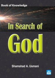 In Search of God - Book Of Knowledge