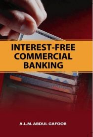 Interest Free of Commercial BANKING (Revised Edition)