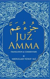 Juz Amma: Text, Translation & Commentary