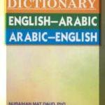 Linguistics Dictionary – English-Arabic, Arabic-English 1