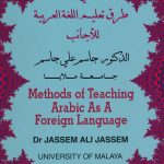 Methods of Teaching Arabic As A Foreign LANGUAGE 1