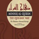 Minhaj-al-Quran