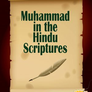 Muhammad In The Hindu Scripture