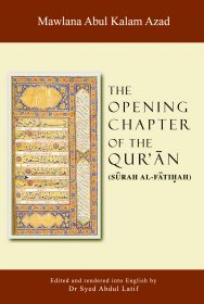 THE OPENING CHAPTER OF QUR'AN