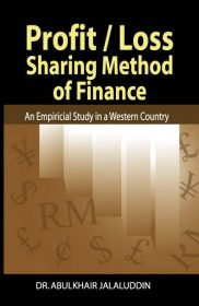Profit/Loss Sharing Method of Finance: An Empiricial Study In A Western Country