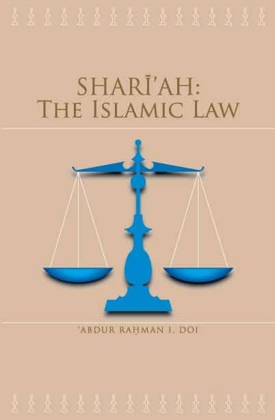 Shari'ah-The-Islamic-Law