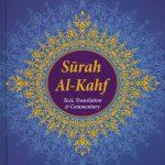 Surah Al Khaft, Text, Trans & Comm