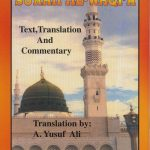 Surah Al-Waqiah: Text, Translation and Commentary 1