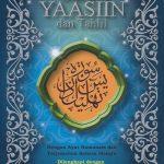 Surah Yaasin Dan Tahlil: Dengan Romanais & Terjemahan Bahasa Melayu-Dilengkapi dgn Asmaul Husna 1