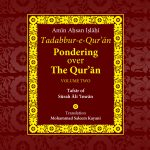 TADDABUR-e-QUR'AN – PONDERING OVER THE QUR'AN: Vol