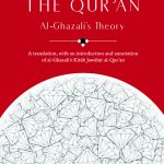 The-Jewels-in-the-Qur'an