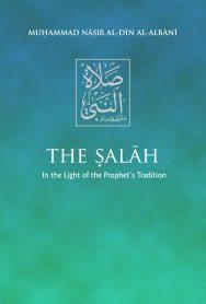 THE SALAH