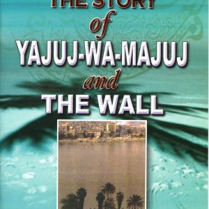 The Story of Yajuj-Wa-Majuj and The Wall