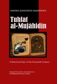 TUHFAT AL-MUJAHIDIN