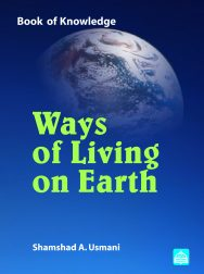 Ways of Living on Earth: Book of Knowledge