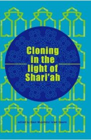 Cloning In The Light of Shariah
