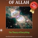The Sxience od Allah Cover 1