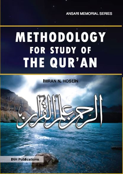 Methodology For Study The Quran