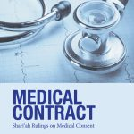 Printers Medical Contract