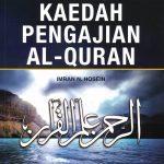 Kaedah Pengajian Al Qur'an