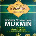 Bim Mukmin Front