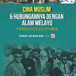 Cina Muslim dan Hubungan dengan Alam Melayu